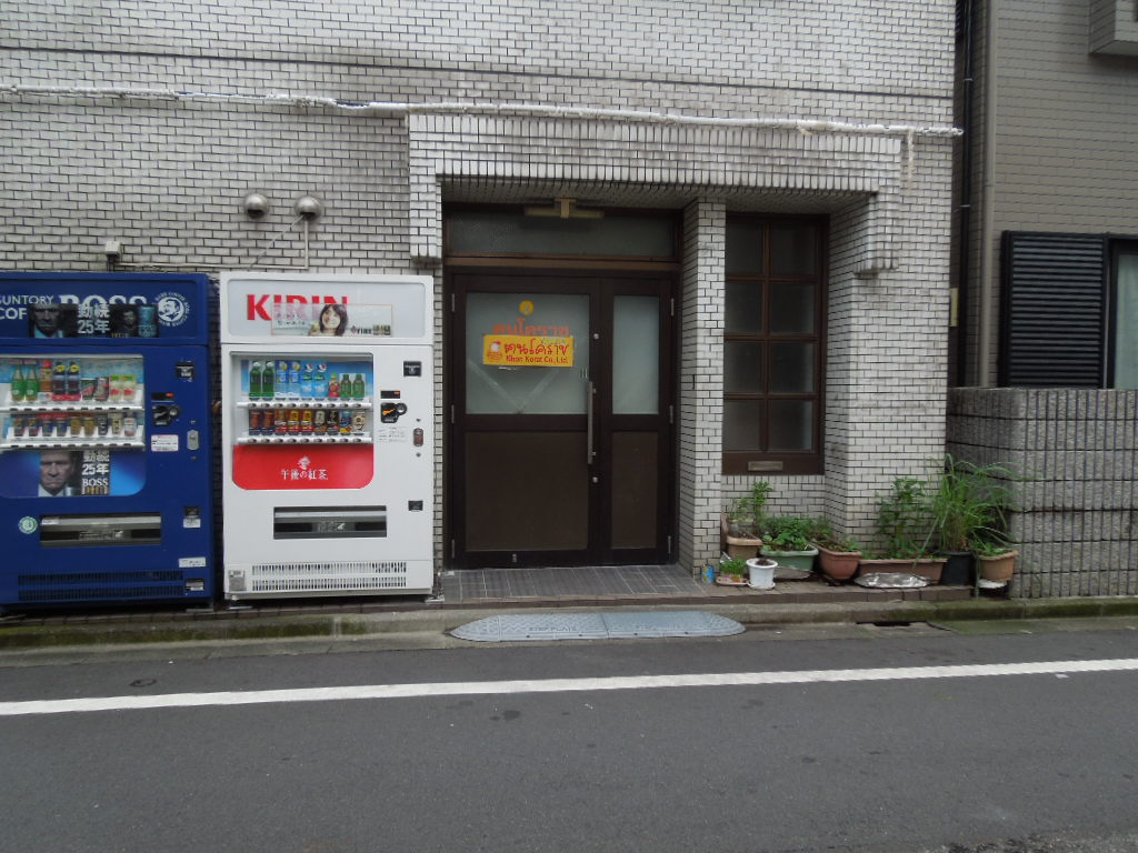 f:id:Ikegamiblog_tokyo:20181002230319j:plain