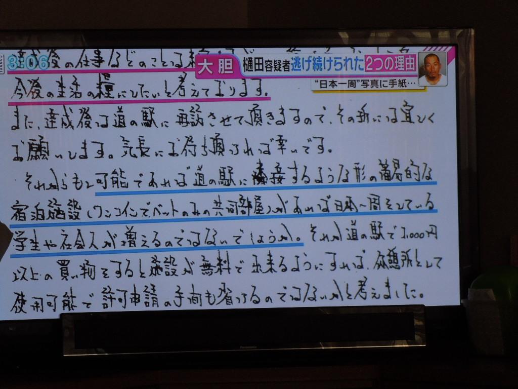 f:id:Ikegamiblog_tokyo:20181003163354j:plain