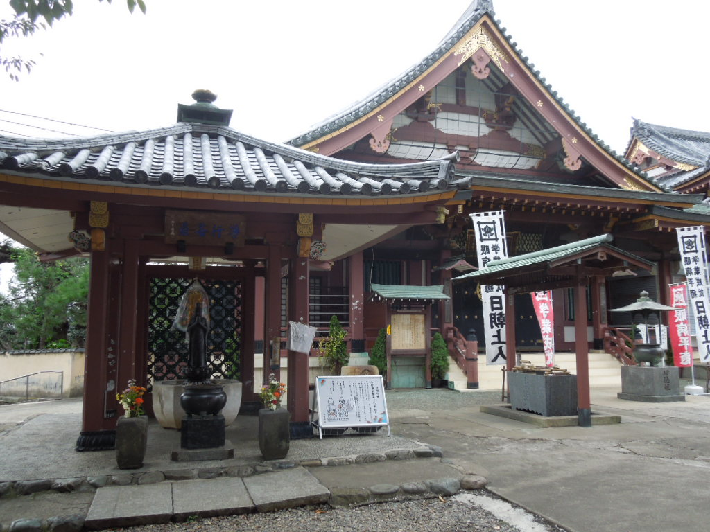 f:id:Ikegamiblog_tokyo:20181004212458j:plain