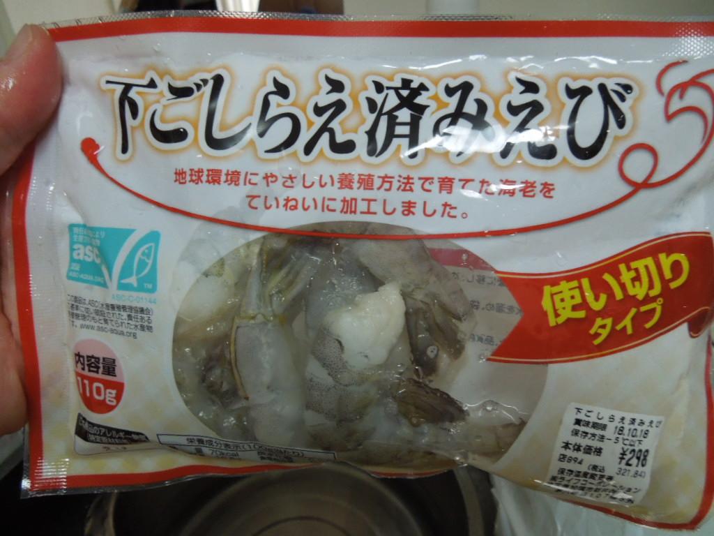 f:id:Ikegamiblog_tokyo:20181004224648j:plain