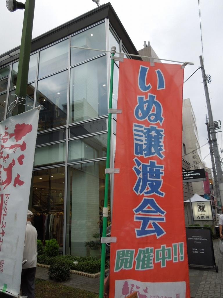 f:id:Ikegamiblog_tokyo:20181009143610j:plain