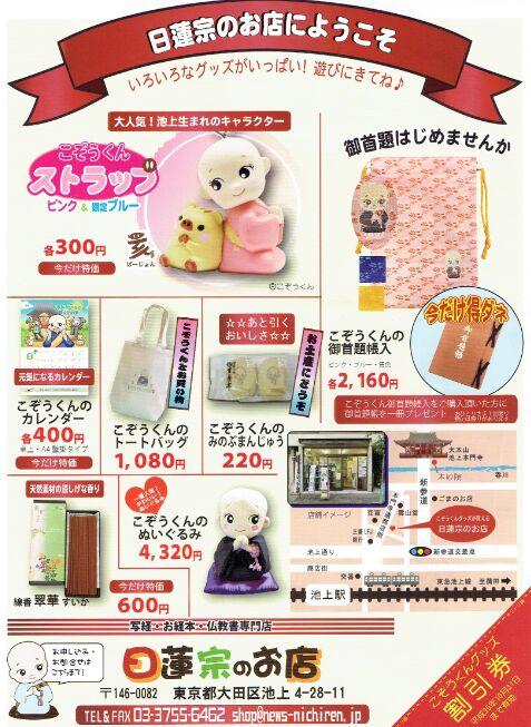 f:id:Ikegamiblog_tokyo:20181011134230j:plain