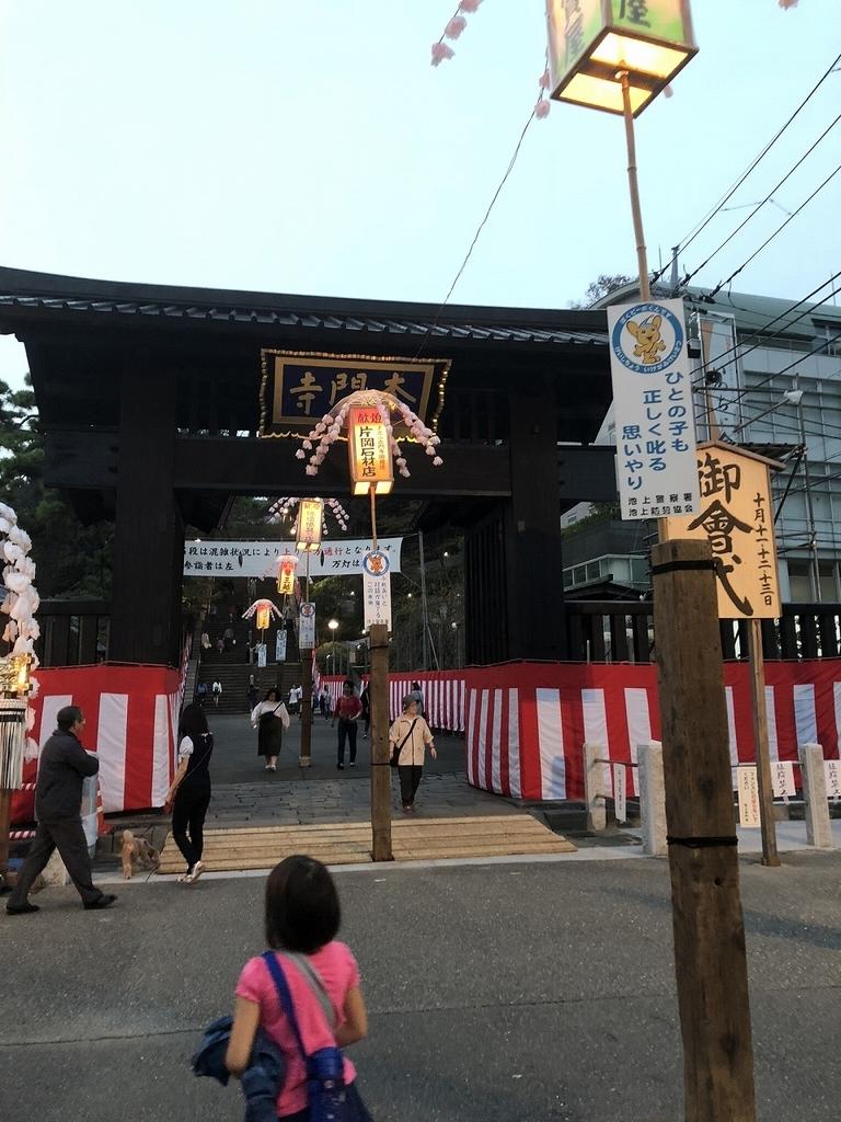 f:id:Ikegamiblog_tokyo:20181011181226j:plain