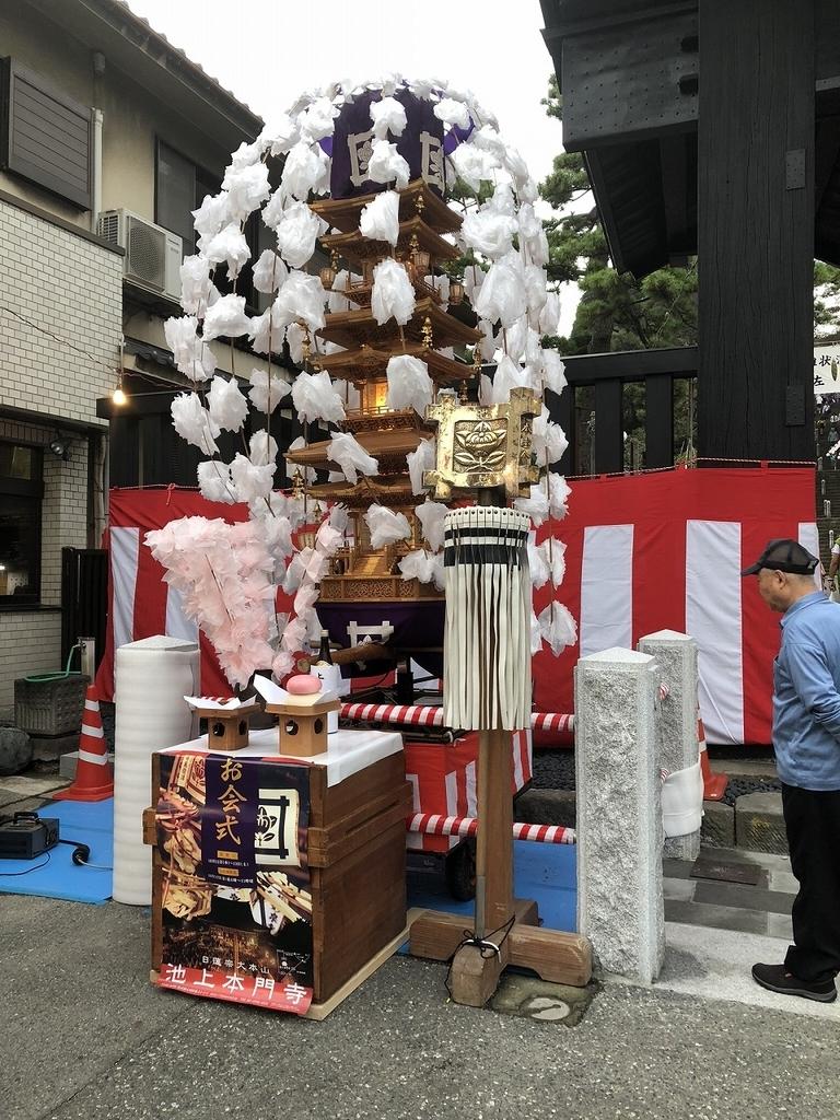 f:id:Ikegamiblog_tokyo:20181011181249j:plain
