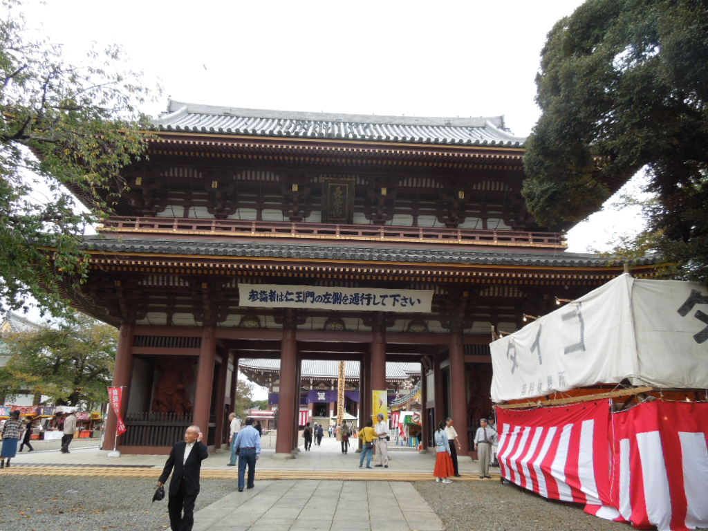f:id:Ikegamiblog_tokyo:20181012135437j:plain