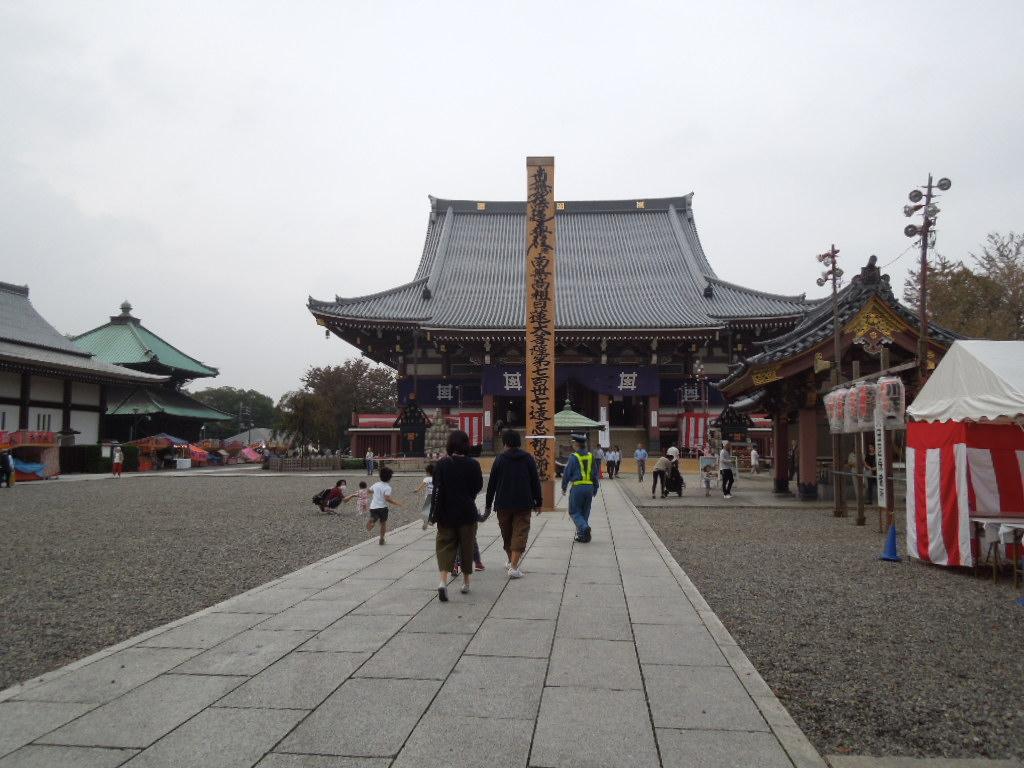 f:id:Ikegamiblog_tokyo:20181012135645j:plain