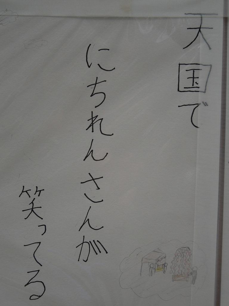 f:id:Ikegamiblog_tokyo:20181013171920j:plain