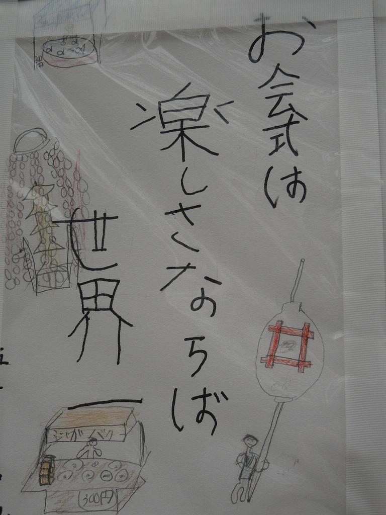 f:id:Ikegamiblog_tokyo:20181013172124j:plain