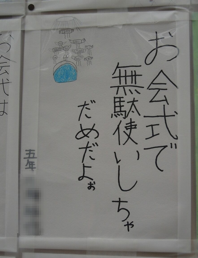 f:id:Ikegamiblog_tokyo:20181013172808j:plain