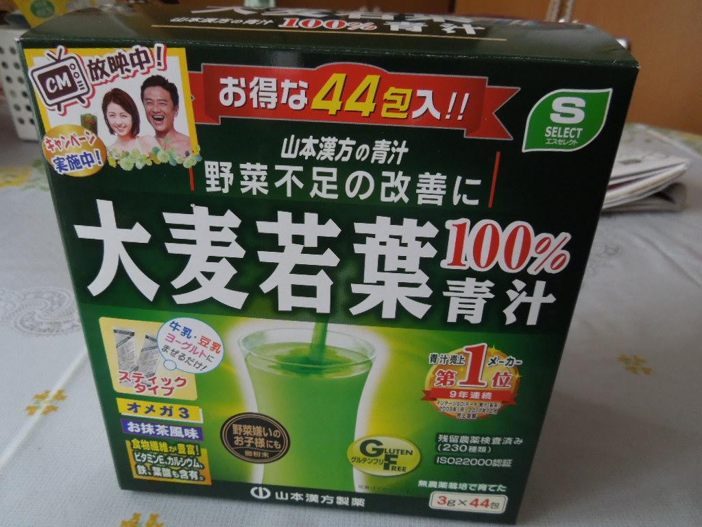 f:id:Ikegamiblog_tokyo:20181016125207j:plain
