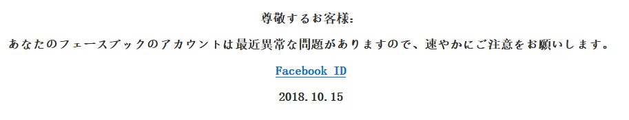 f:id:Ikegamiblog_tokyo:20181016130657j:plain