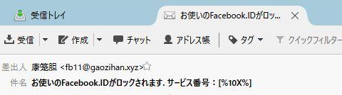 f:id:Ikegamiblog_tokyo:20181016130926j:plain