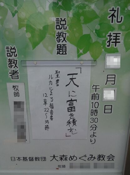 f:id:Ikegamiblog_tokyo:20181016204305j:plain