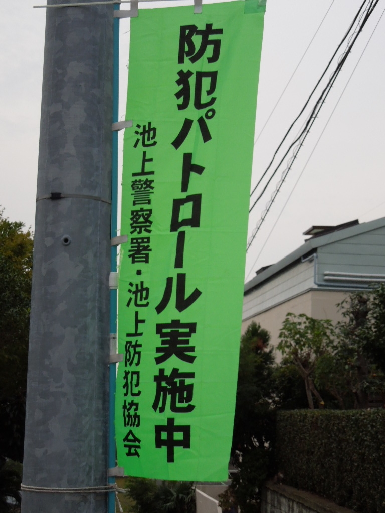 f:id:Ikegamiblog_tokyo:20181017134958j:plain