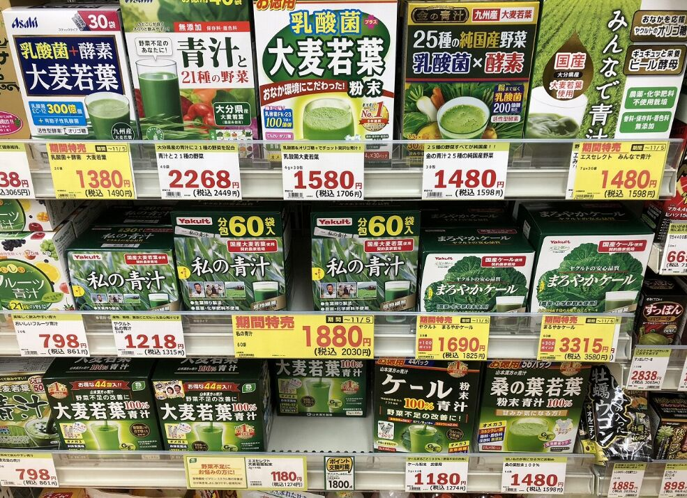 f:id:Ikegamiblog_tokyo:20181018144007j:plain