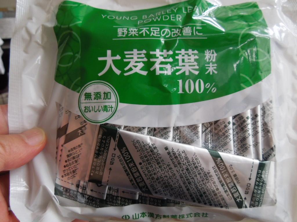 f:id:Ikegamiblog_tokyo:20181018150522j:plain