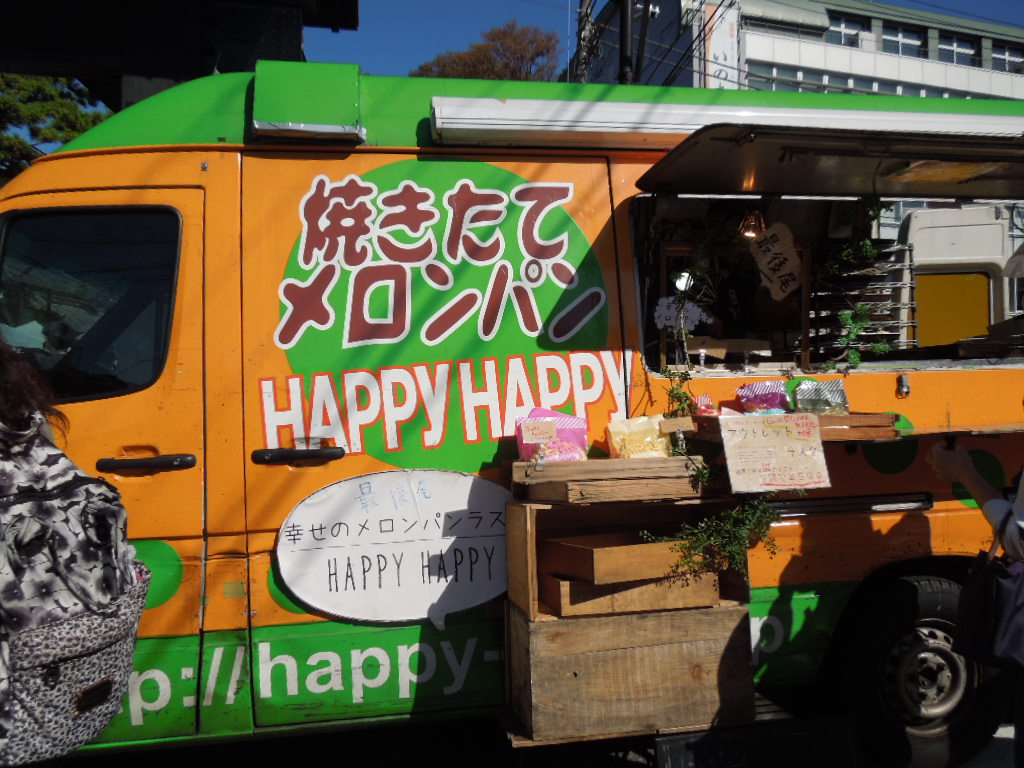 f:id:Ikegamiblog_tokyo:20181021211301j:plain