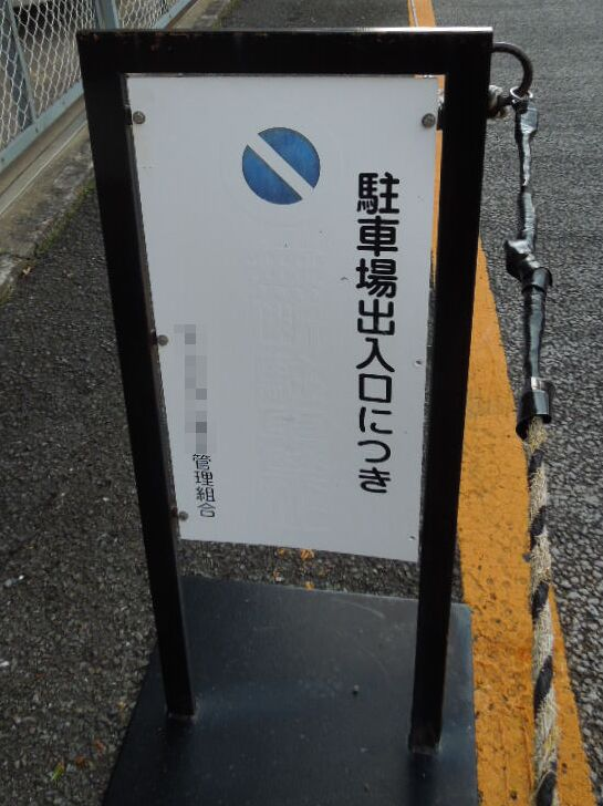 f:id:Ikegamiblog_tokyo:20181023153443j:plain