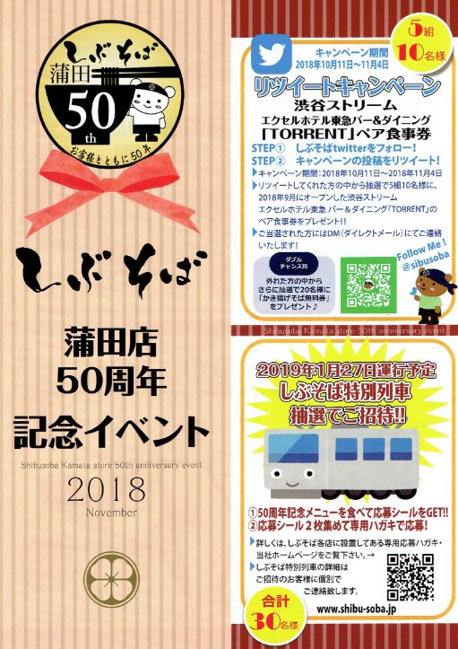 f:id:Ikegamiblog_tokyo:20181023221311j:plain