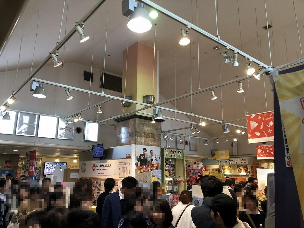 f:id:Ikegamiblog_tokyo:20181026152745j:plain