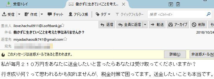 f:id:Ikegamiblog_tokyo:20181026203836j:plain