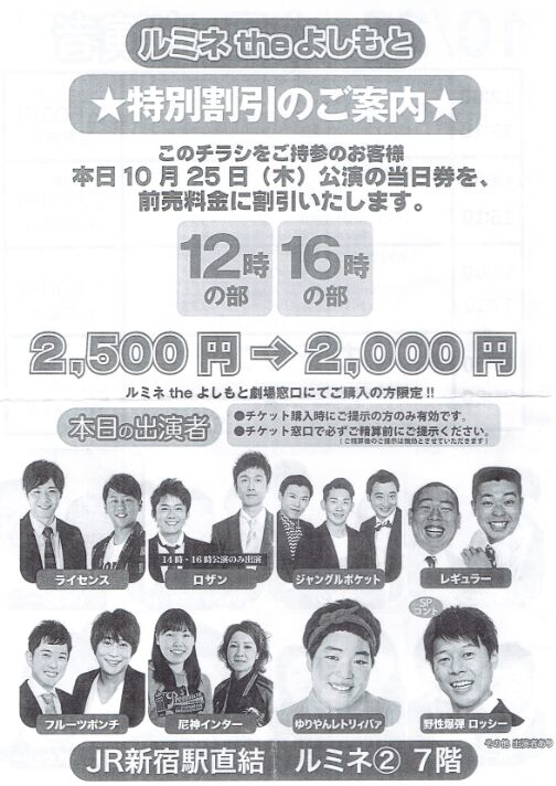 f:id:Ikegamiblog_tokyo:20181028105306j:plain