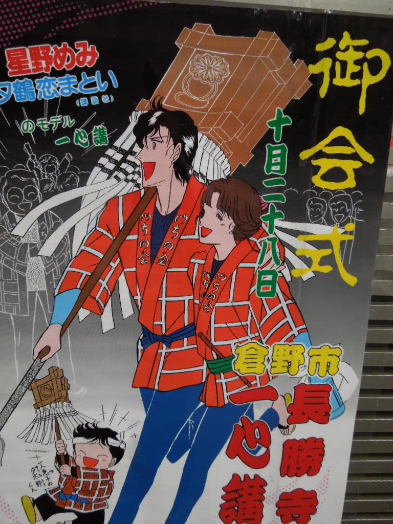 f:id:Ikegamiblog_tokyo:20181028221907j:plain