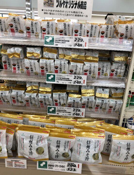 f:id:Ikegamiblog_tokyo:20181102103721j:plain