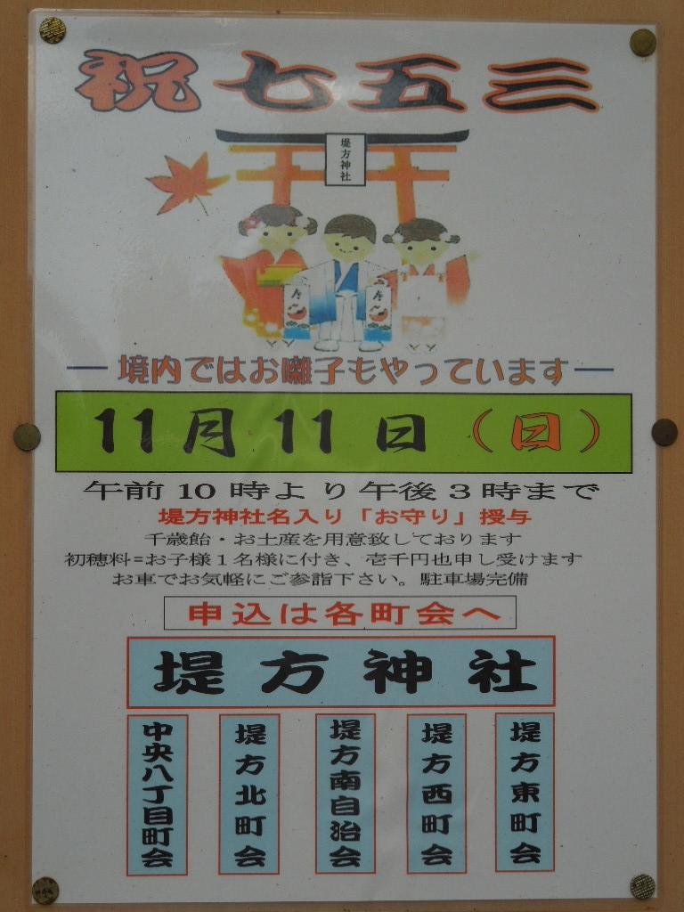 f:id:Ikegamiblog_tokyo:20181108211254j:plain