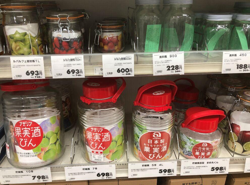 f:id:Ikegamiblog_tokyo:20181112214403j:plain