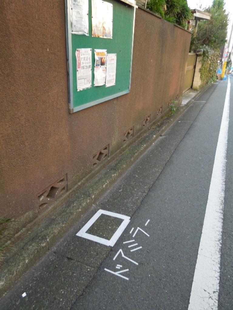 f:id:Ikegamiblog_tokyo:20181114213348j:plain
