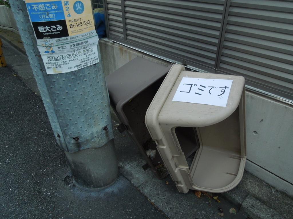 f:id:Ikegamiblog_tokyo:20181114214149j:plain