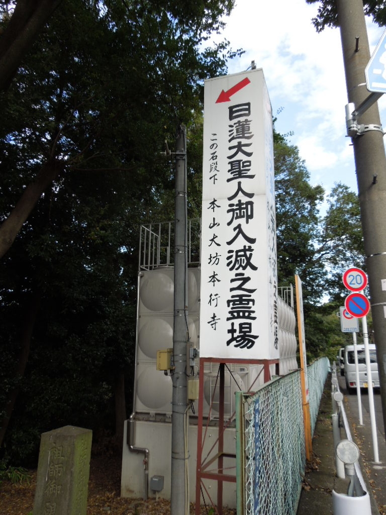 f:id:Ikegamiblog_tokyo:20181114215457j:plain