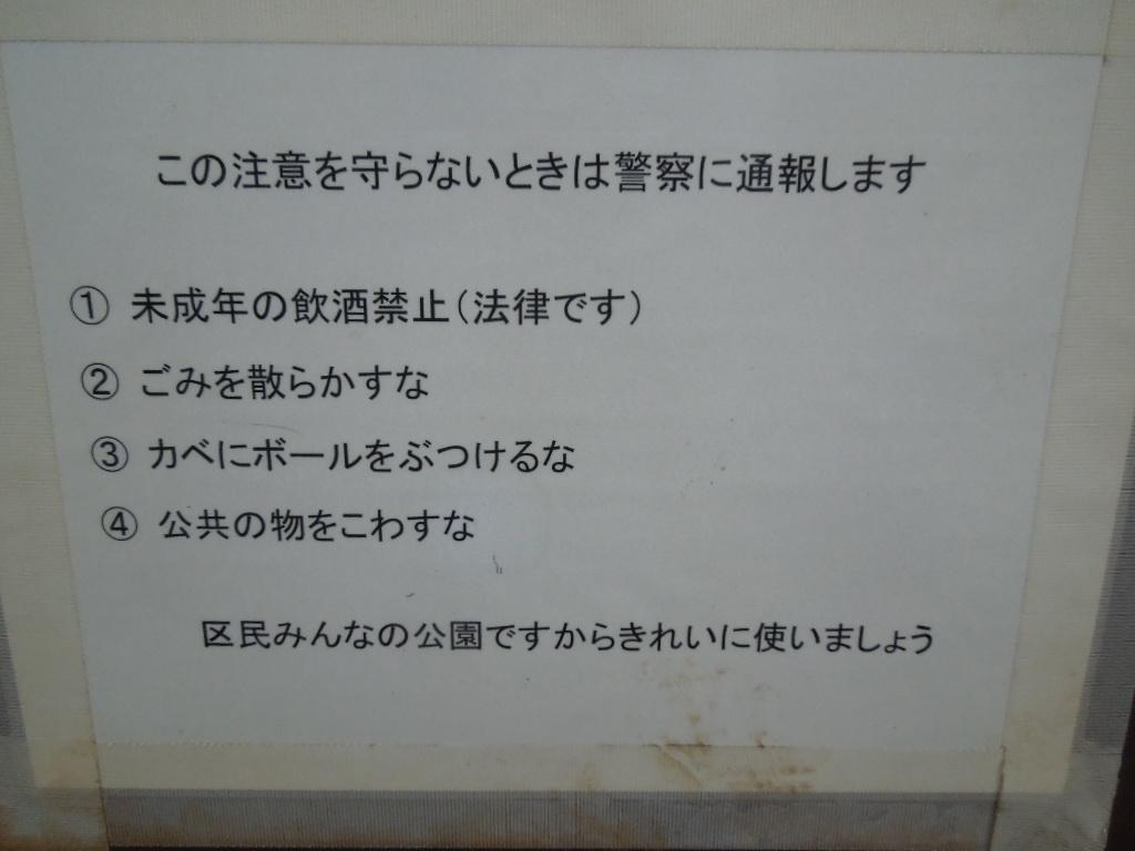 f:id:Ikegamiblog_tokyo:20181115111537j:plain