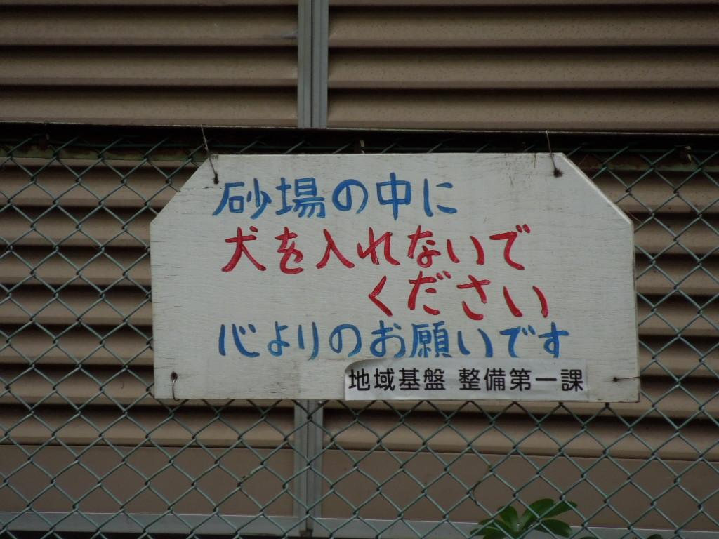 f:id:Ikegamiblog_tokyo:20181115111920j:plain