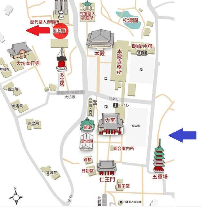 f:id:Ikegamiblog_tokyo:20181115225345j:plain