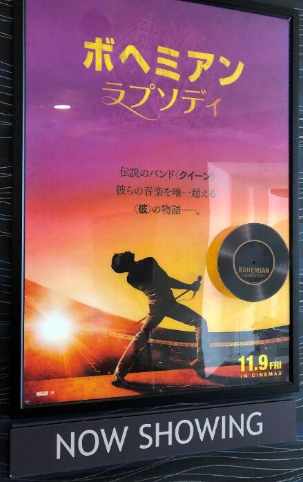 f:id:Ikegamiblog_tokyo:20181117212142j:plain