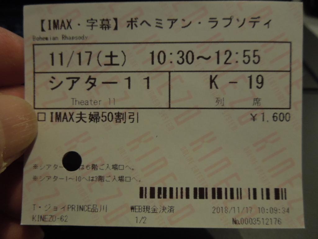 f:id:Ikegamiblog_tokyo:20181117214533j:plain