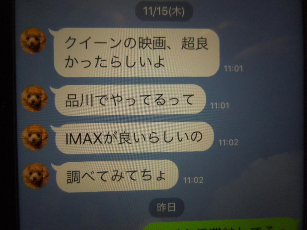 f:id:Ikegamiblog_tokyo:20181117220046j:plain