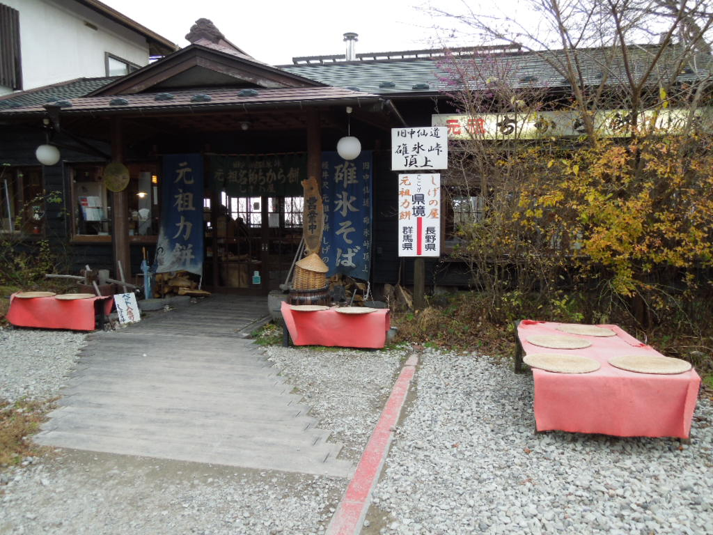 f:id:Ikegamiblog_tokyo:20181119224327j:plain