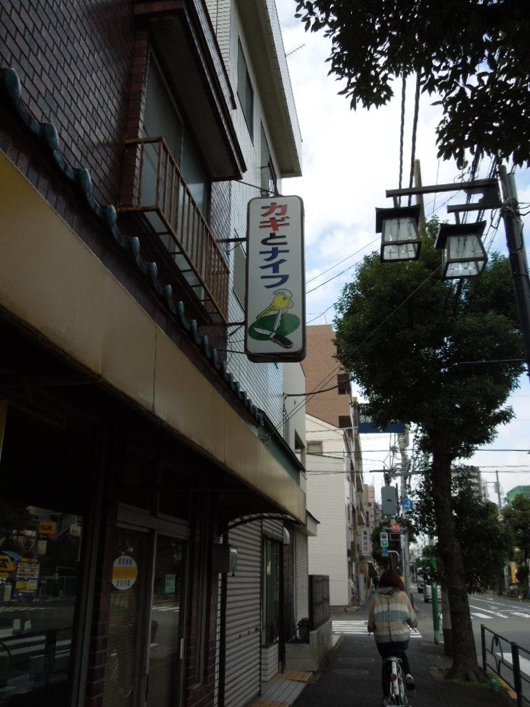 f:id:Ikegamiblog_tokyo:20181120144805j:plain