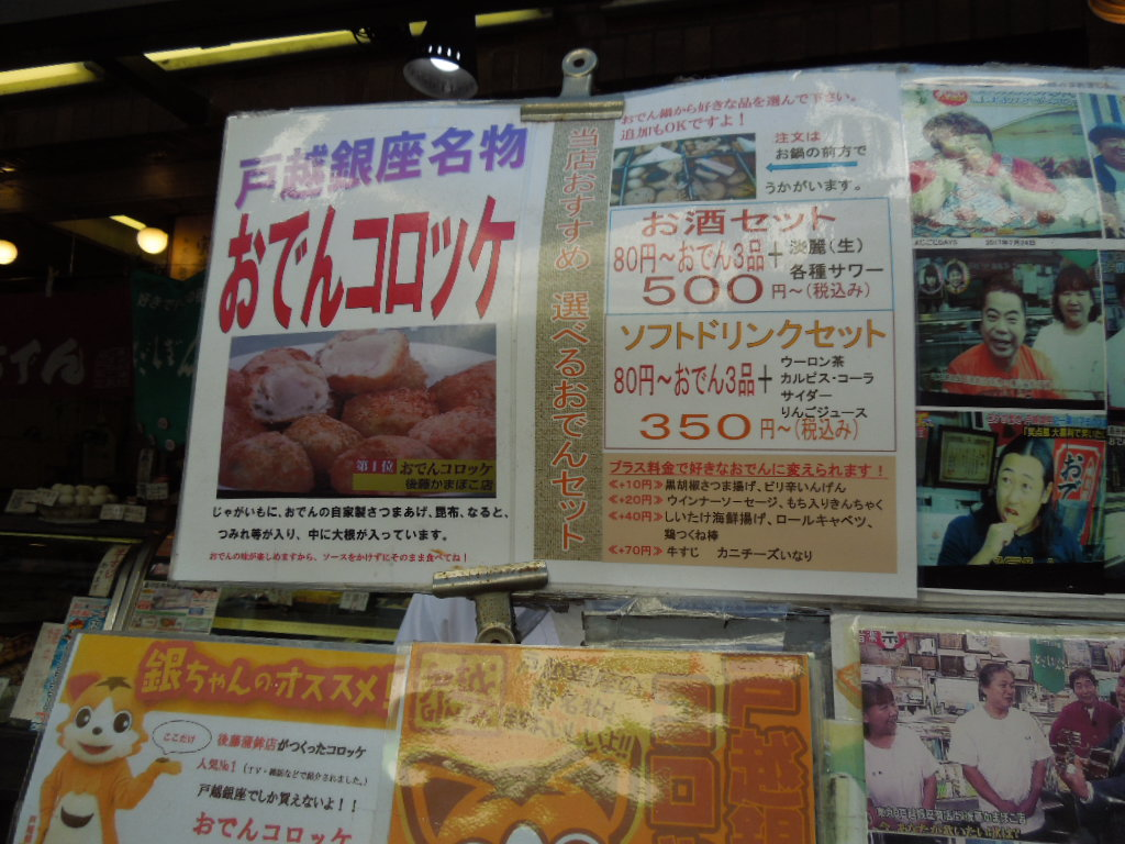 f:id:Ikegamiblog_tokyo:20181123192258j:plain