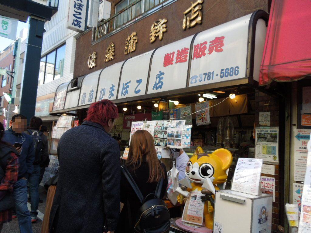 f:id:Ikegamiblog_tokyo:20181123192450j:plain