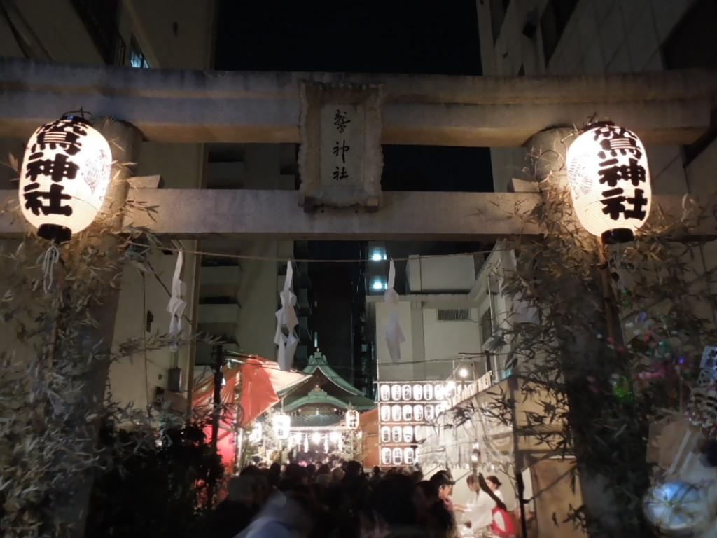 f:id:Ikegamiblog_tokyo:20181125212611j:plain