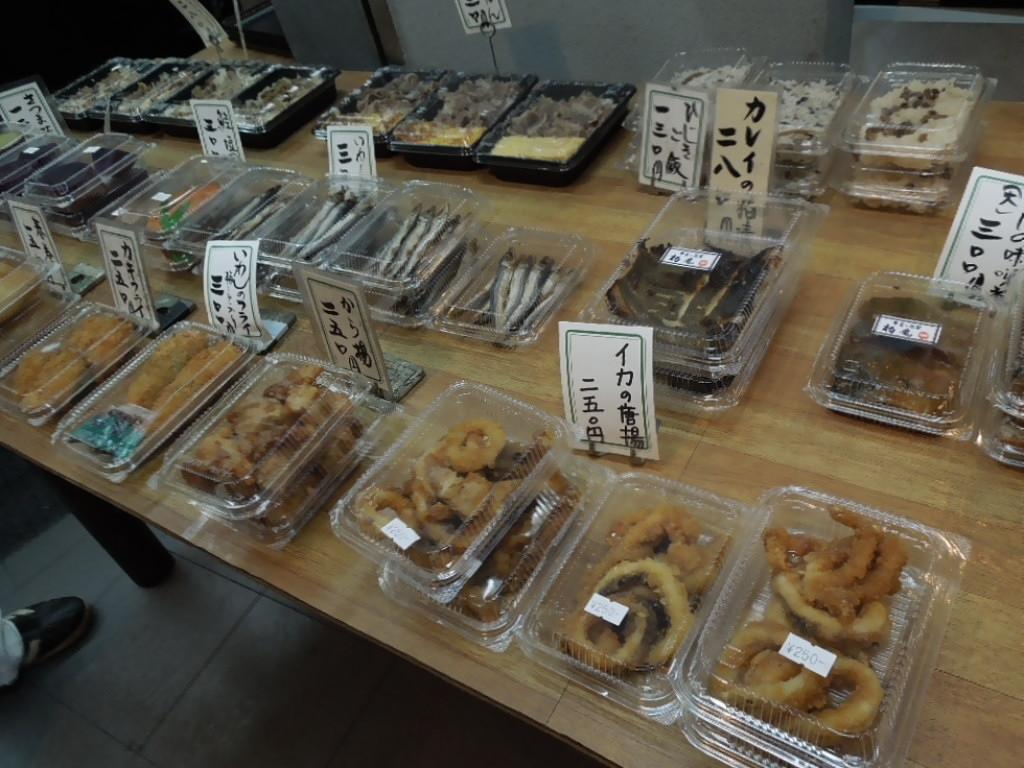 f:id:Ikegamiblog_tokyo:20181125213252j:plain