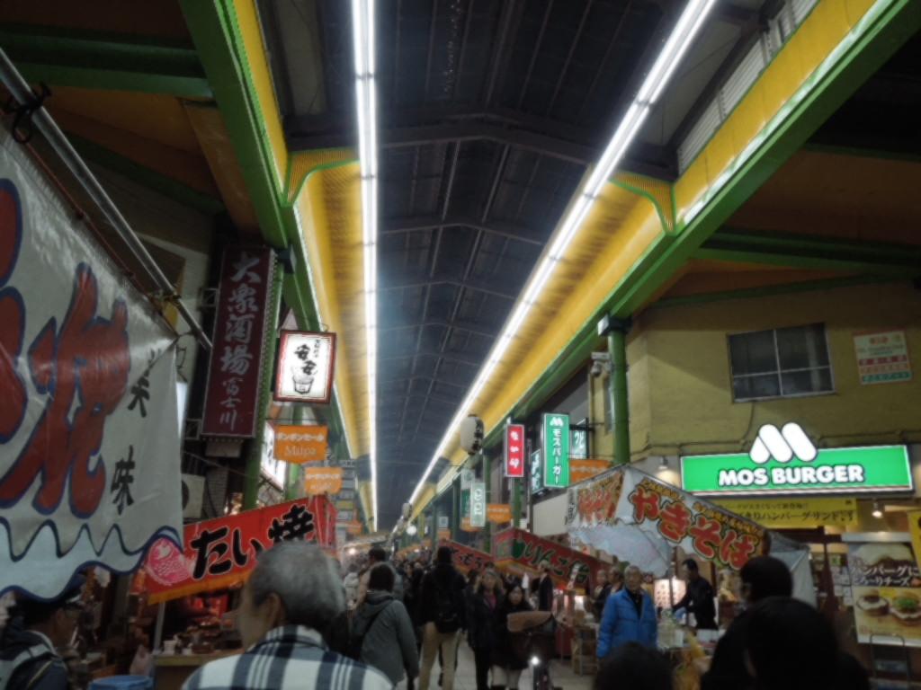 f:id:Ikegamiblog_tokyo:20181125224541j:plain