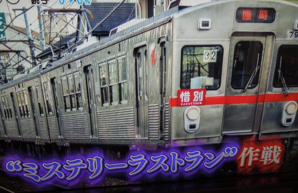 f:id:Ikegamiblog_tokyo:20181126144656j:plain