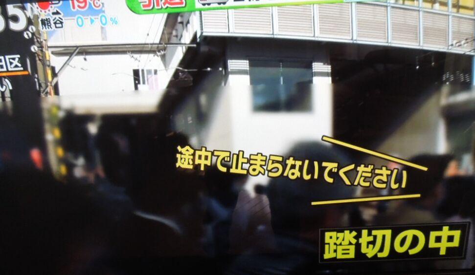 f:id:Ikegamiblog_tokyo:20181126150349j:plain