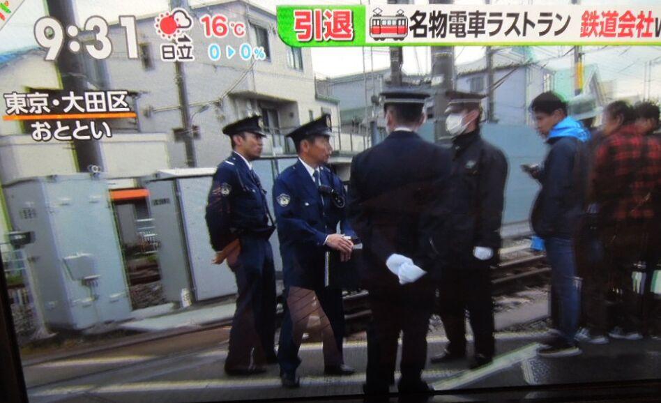 f:id:Ikegamiblog_tokyo:20181126150525j:plain
