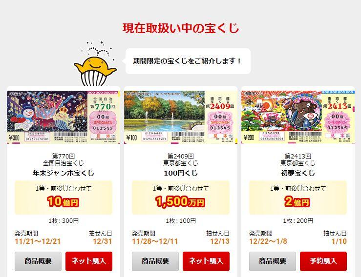f:id:Ikegamiblog_tokyo:20181129000223j:plain